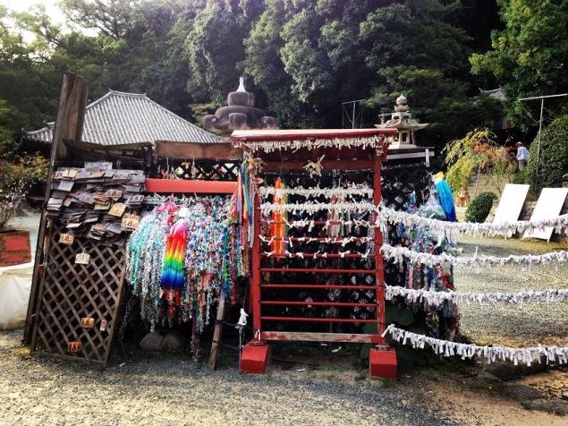 De toeristische Ishite-ji tempel (nummer 51)