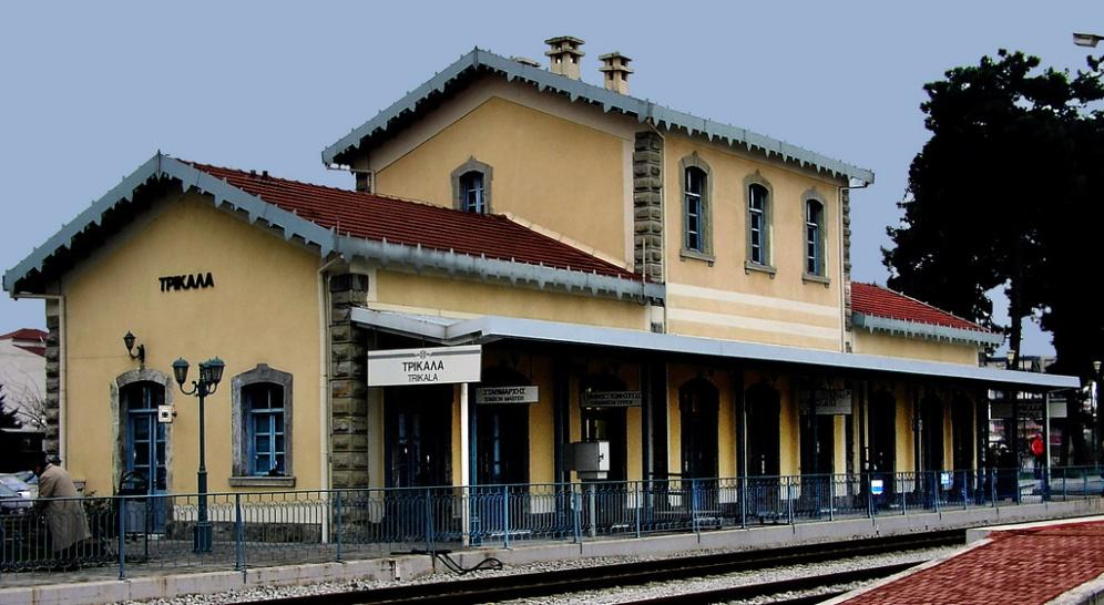 Het station van Trikala (fotocredits: www.flickr.com)