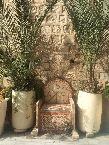 Jacob's Well in Nablus